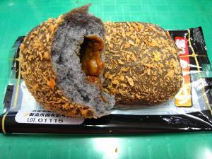 第一パン「鹿児島県産・黒豚、焼きカリーパン」、3