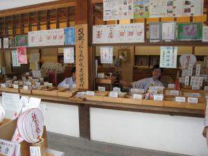 「京都・祇園祭撮影行」2009、8、「八坂神社授与所」