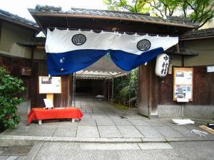「京都・祇園祭撮影行」2009、16、「二軒茶屋・中村楼」