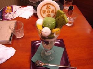 京都河原町四条、京佃煮・京菓子永楽屋・喫茶、「抹茶パフェ」1、¥980