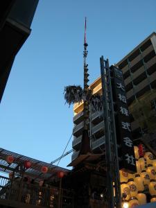 京都・祇園祭2009、宵々山・歩行者天国、菊水鉾1