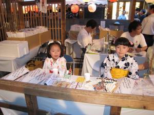 京都・祇園祭2009、宵々山・歩行者天国、菊水鉾3