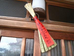 京都・祇園祭2009、八坂神社の「厄除け粽」2