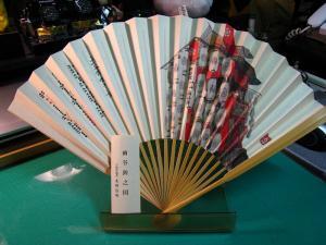 京都・祇園祭2009、「函谷鉾町の寿恵広」10