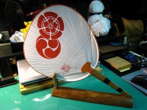 「祇園祭団扇」1、平成二十一年己丑歳・2009、
