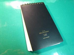 マルマン「ニーシモネ・Mnemosyne TO-DO、メモ」、1、ギリシャ神話の学問や芸術の9人の女神(ミューズ)の母ニーシモネは「記憶の女神」、1