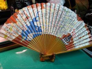 「関西メトロ・マップ扇子」、十数年来愛用の扇子、七月・八月以外に愛用、1