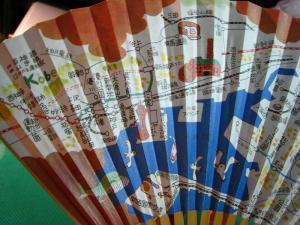「関西メトロ・マップ扇子」、十数年来愛用の扇子、七月・八月以外に愛用、4