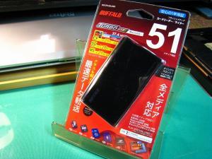バッファロー「USB2.0&1.1 マルチカードリーダー/ライター」、51メディア対応・ダイレクトスロット、ターボUSB,37.4MB/s、1