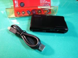 バッファロー「USB2.0&1.1 マルチカードリーダー/ライター」、51メディア対応・ダイレクトスロット、ターボUSB,37.4MB/s、2