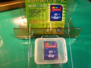 トランセンド「SDHCメモリカード・4GB、クラス6」、1000万画素818枚の容量、2