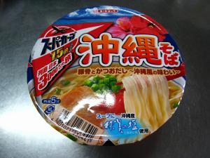 エースコップ「スーパーカップ・沖縄そば」