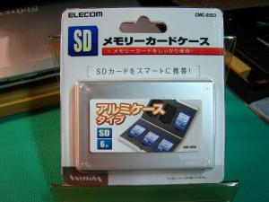 エレコム「メモリーカード・ケース」、SD6枚収納アルミケースタイプ、1