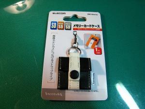 エレコム「メモリーカード・ケース」、1枚収納ストラップタイプ、1