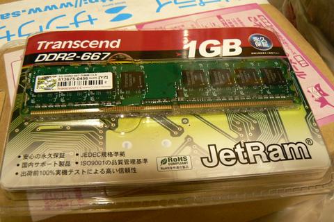 トランセンド メモリ1GB DDR-667