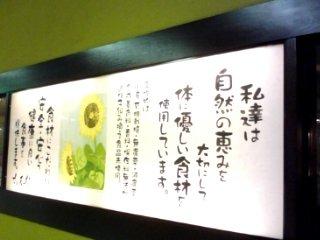 091124_2003.jpg