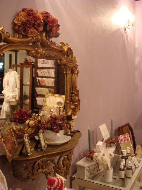 2007.10.12.jpg