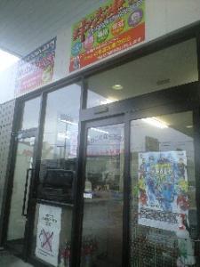20090137