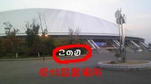 2008112601