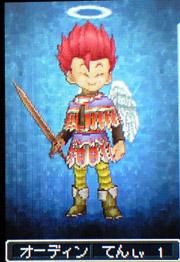 守護天使オーディン