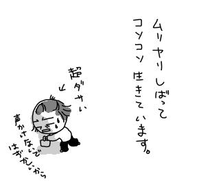 80109kami4.jpg