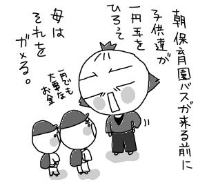 91017game1.jpg