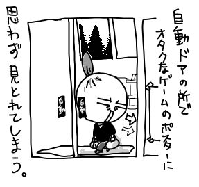 gotu2.jpg