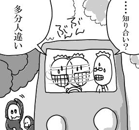 iyo4.jpg