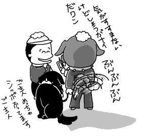 keitai3.jpg