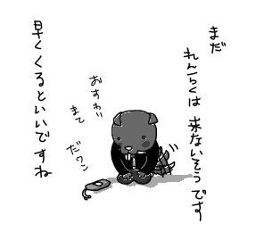 keitai4.jpg
