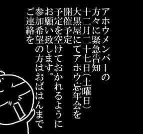 kokuchi_20081209203145.jpg
