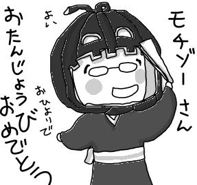mochi1.jpg