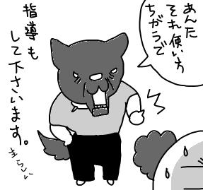 seki4.jpg
