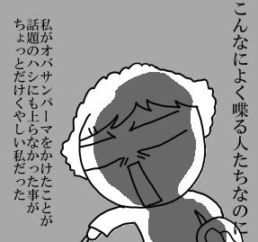 yaki5.jpg