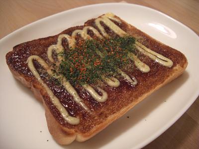 お好みトースト