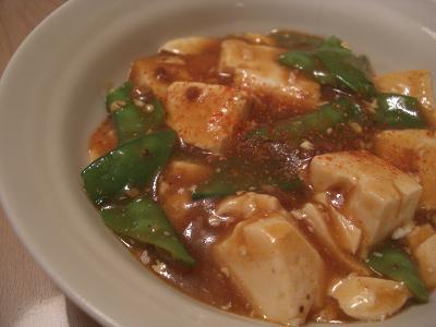 さやえんどうのマーボー豆腐