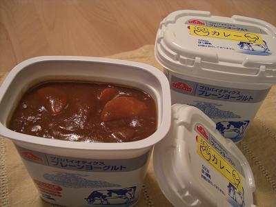 カレーの冷凍保存