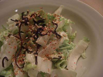 塩昆布の白菜マヨサラダ