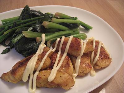 鶏のカレーソテー
