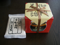 奈良お土産1