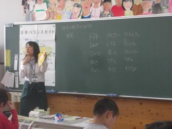 和歌山貴志前田眞子