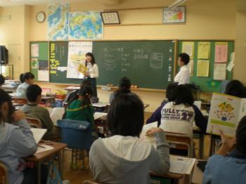 板橋区若木小学校2校時