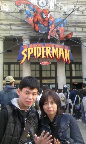 スパイダーマン60