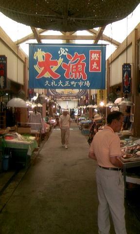 60大正市場通りの風景
