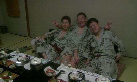 茶波瑠で3人