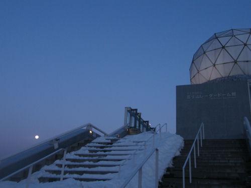 お月見レーダードーム