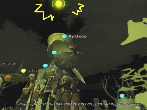 謎の黄色光球、現る!