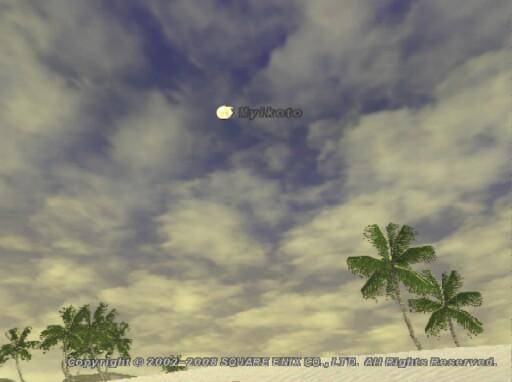 砂丘の青空♪