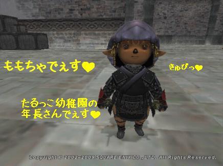 【衝撃】返しΣ(゜д゜lll)