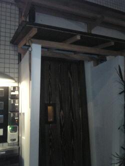 村上製麺堂 0203